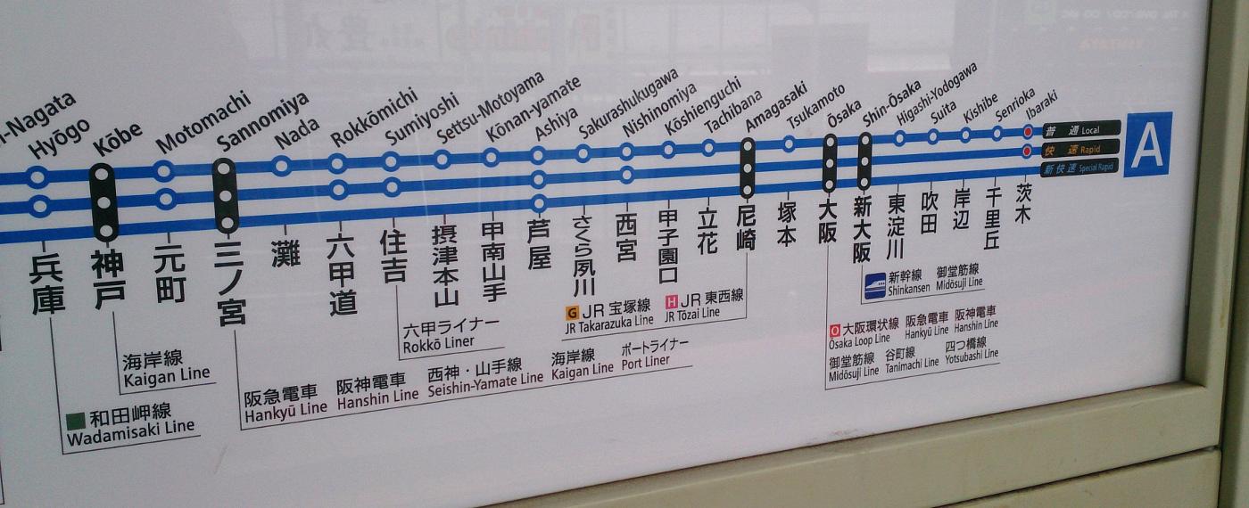 茨木駅のシェアオフィス・レンタルオフィス・コワーキングスペースJR京都線交通利便